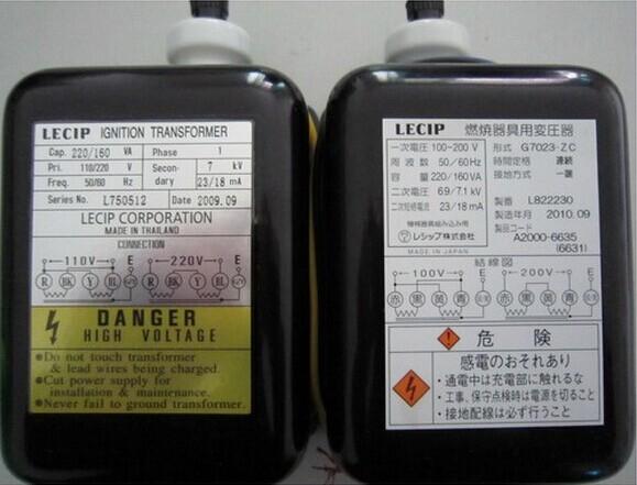 江苏燃烧器代理公司